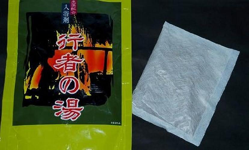 薄い水回転する生薬配合入浴剤 行者の湯 <医薬部外品>