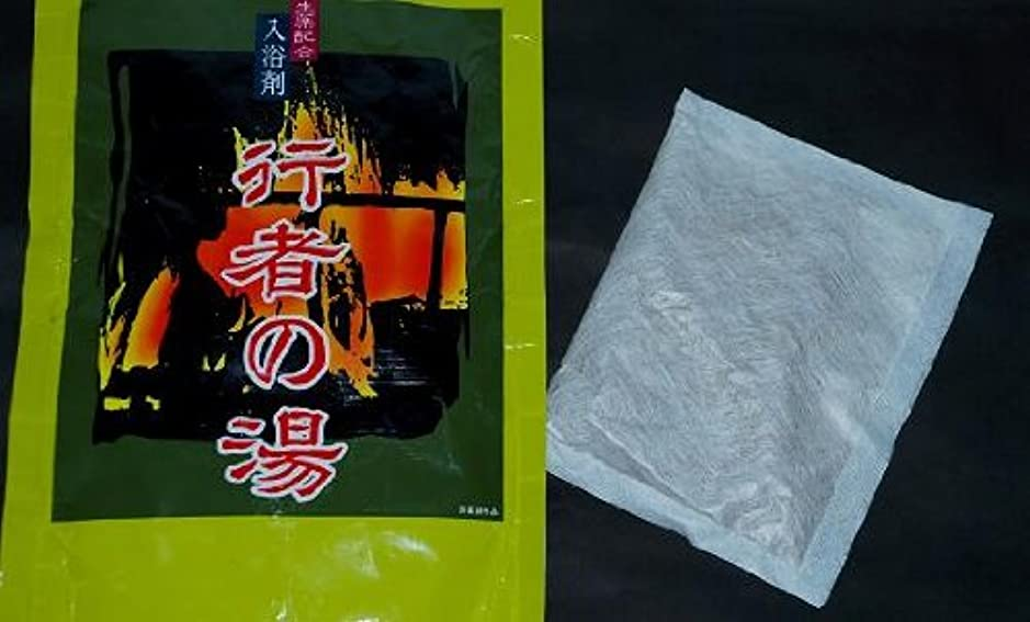 熱鮫渇き生薬配合入浴剤 行者の湯 <医薬部外品>