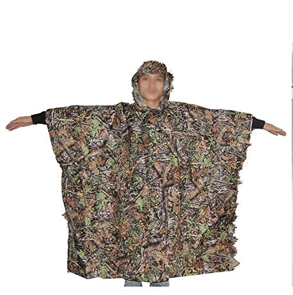 透ける男らしい積分ハンティングスーツ、3Dカモ、スナイパーウッドランド軍隊撮影に適して狩猟エアガン写真、ジャングルカラー