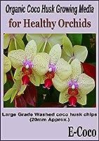 種子パッケージ:5リットル:オーガニック大型グレード(S)オーキッド堆肥、ココハスク、オーキッド樹皮の代替