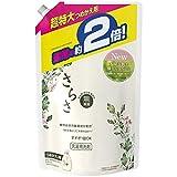 さらさ 無添加 植物由来の成分入り 洗濯洗剤 液体 詰め替え 1640g(約2倍)