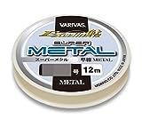 モーリス(MORRIS) メタルライン エクセラ鮎 スーパー 12m 0.2号 メタルブルー