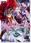 ゲーム オブ ファミリア-家族戦記- 第3巻
