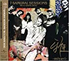 7 SAMURAI SESSIONS-We're KAVKI BOIZ-(在庫あり。)