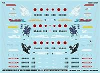 1/144 航空自衛隊 F-2B 第21飛行隊 「独眼竜」 ver.2.0 MYK DESIGN [アシタのデカール]