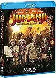 ジュマンジ/ウェルカム・トゥ・ジャングル (オリジナルカード付き) [AmazonDVDコレクション] [Blu-ray] 画像