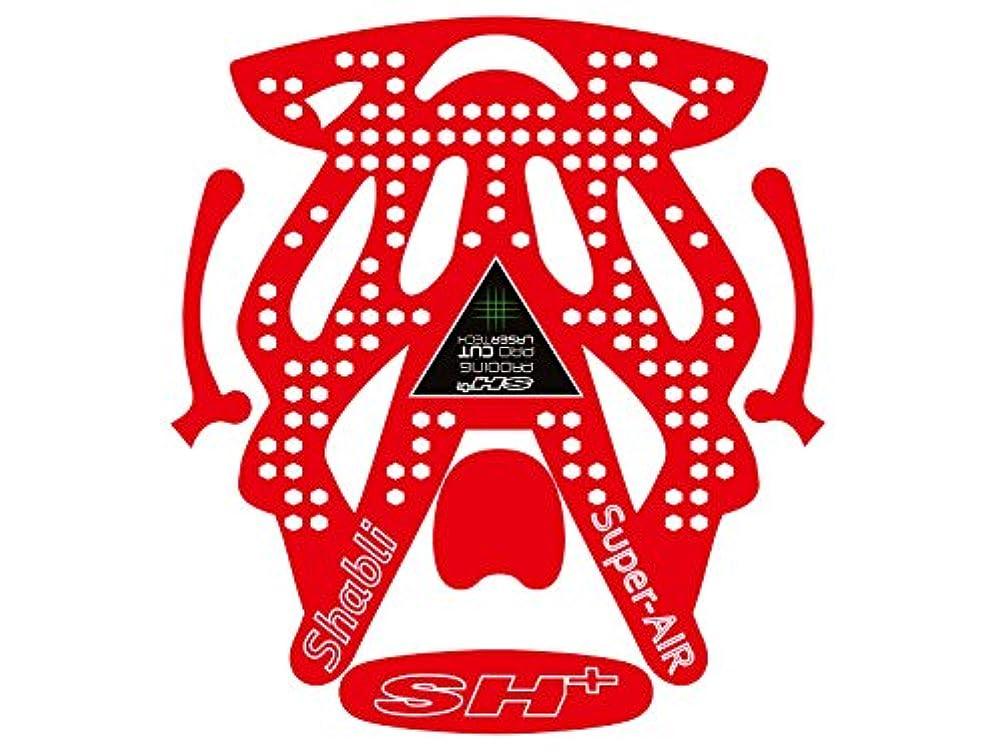 スラム将来のサーバSH+(エスエイチプラス)SH SHABLI