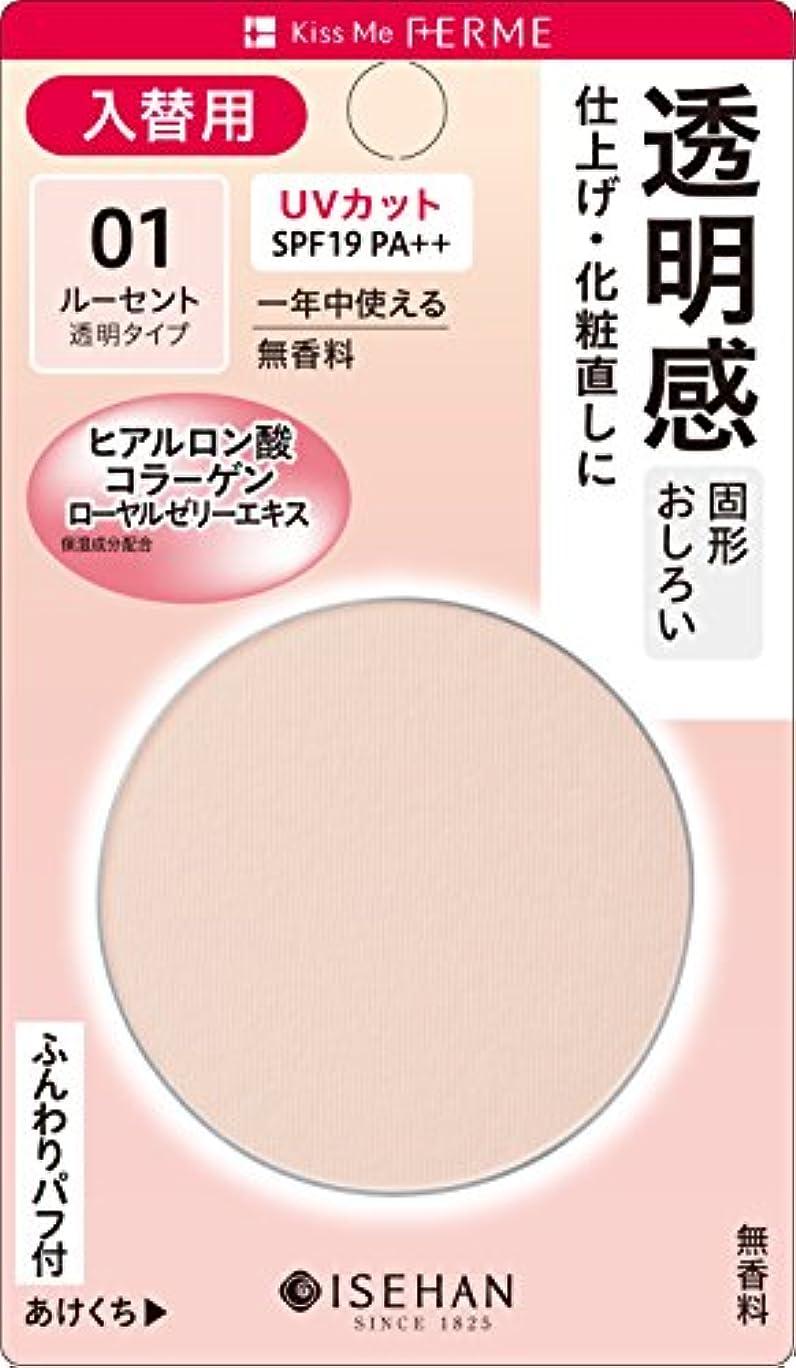 特許藤色恩恵フェルム プレストヴェールパウダーN 01 透明タイプ (入替用) 6g