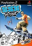 「SSX On Tour」の画像
