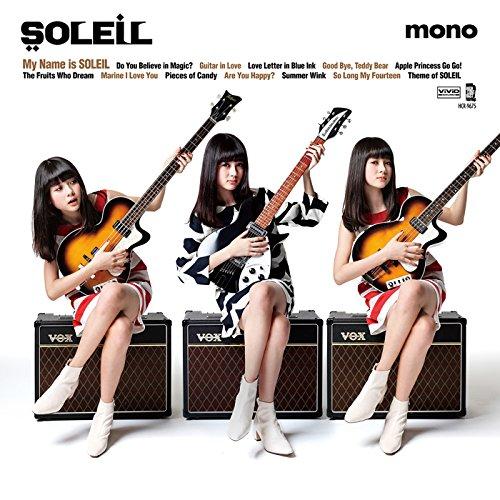My Name is SOLEIL (12inchLP) [Analog]