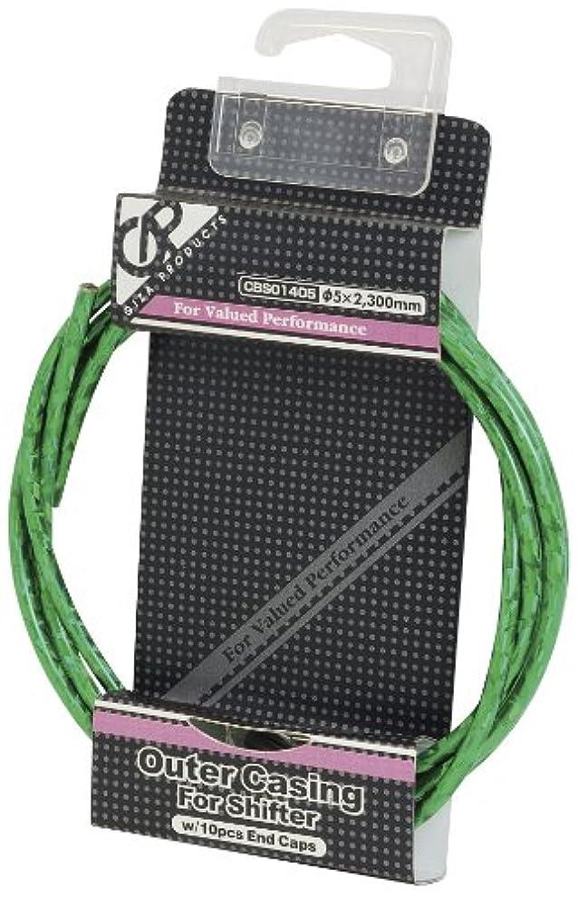 シットコム入学するキロメートルGIZA PRODUCTS(ギザプロダクツ) シフターアウターケーブル 2.3m ホログラムグリーン