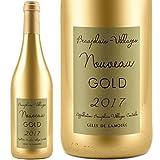 ◆予約受付中◆ジル ド ラモア ボジョレー ヴィラージュ ヌーヴォー ゴールド 2017 赤ワイン 辛口 正規品 750ml ヌーボー ヌーボ ヌーヴォ ボージョレー