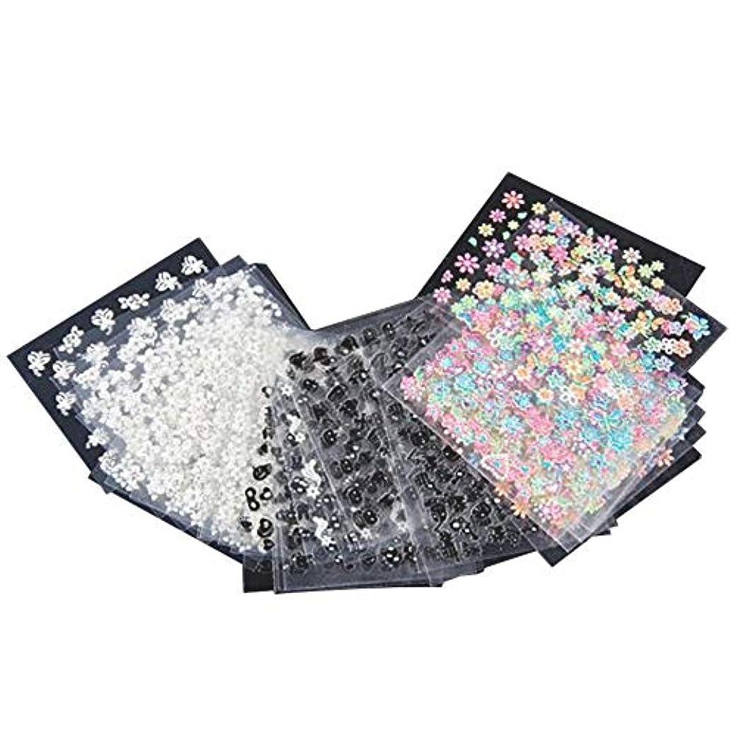 タッチローンワーカーネイルステッカーデカールネイルアートネイルシールネイル飾りネイル装飾フラワー花柄DIYミックス50枚入り
