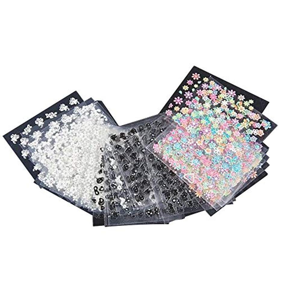 ネイルステッカーデカールネイルアートネイルシールネイル飾りネイル装飾フラワー花柄DIYミックス50枚入り