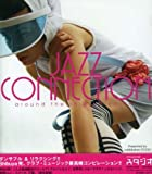 JAZZ CONNECTION~around the Shibuya corner~ presented by cafe&diner STUDIO