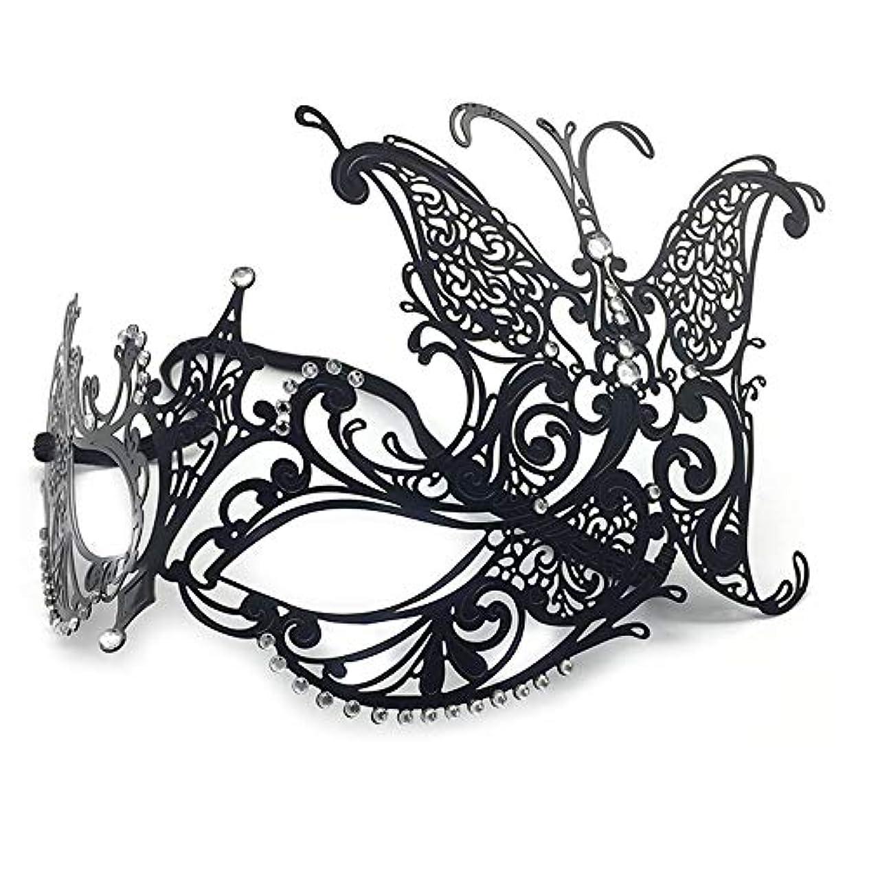外交問題前セージハロウィーンのお祝いヴェネツィア仮装ハーフフェイスレディメタルダイヤモンドバタフライアイアンマスクパーティー
