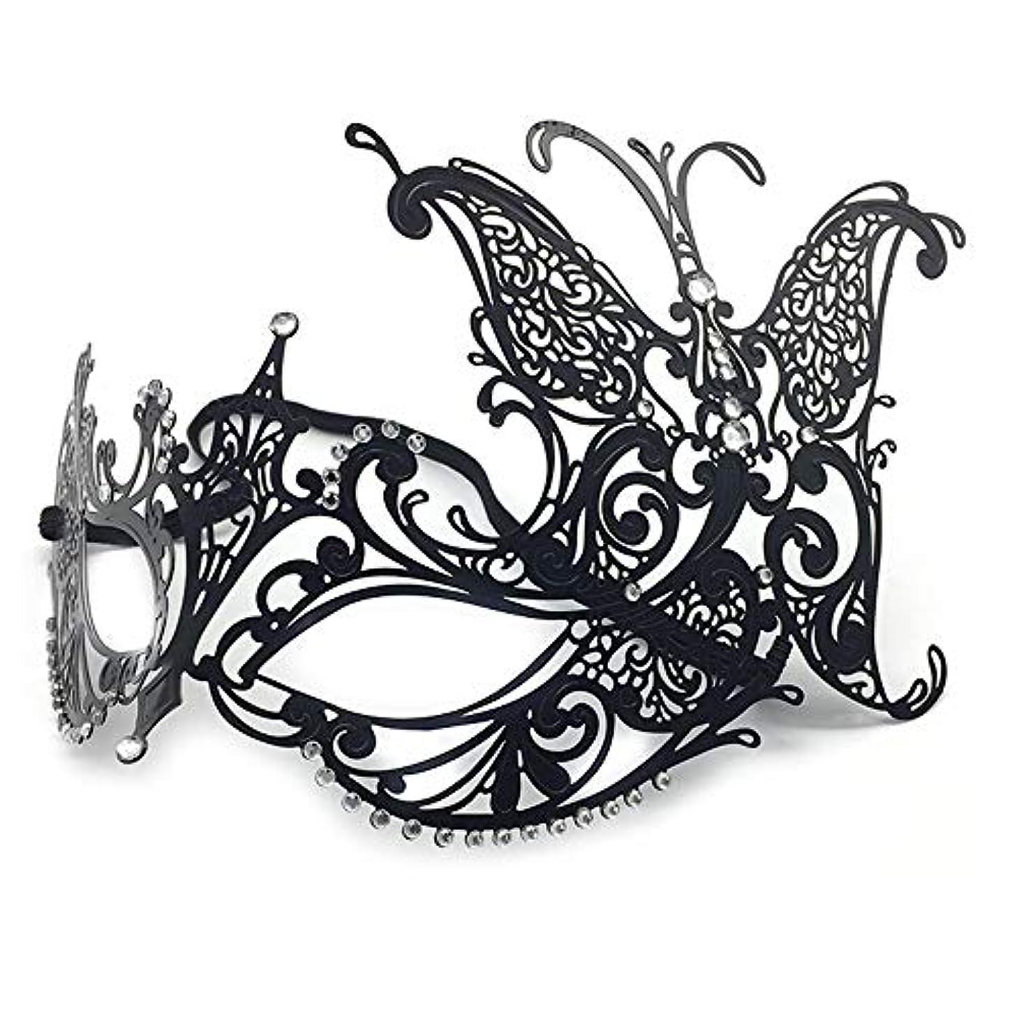 葉を集める政治家の軽量ハロウィーンのお祝いヴェネツィア仮装ハーフフェイスレディメタルダイヤモンドバタフライアイアンマスクパーティー