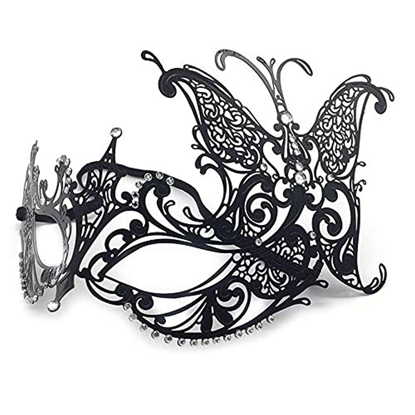 謎めいた有名トーンハロウィンマスク仮装ハーフフェイスマスクレディバタフライメタルダイヤモンドパーティーアイマスク