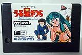 MSX うる星やつら カートリッジ ROMソフト