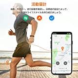 HONGDAK スマートウォッチ 活動量計 iOS android対応 ブラック i7A 画像