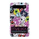 【EX161005C】 ミシカ MISHKA バッテリーチャージャー スマフォ アンドロイド アイフォン アイコス 全機種対応 充電器 モバイルバッテリー 正規品 (01)白