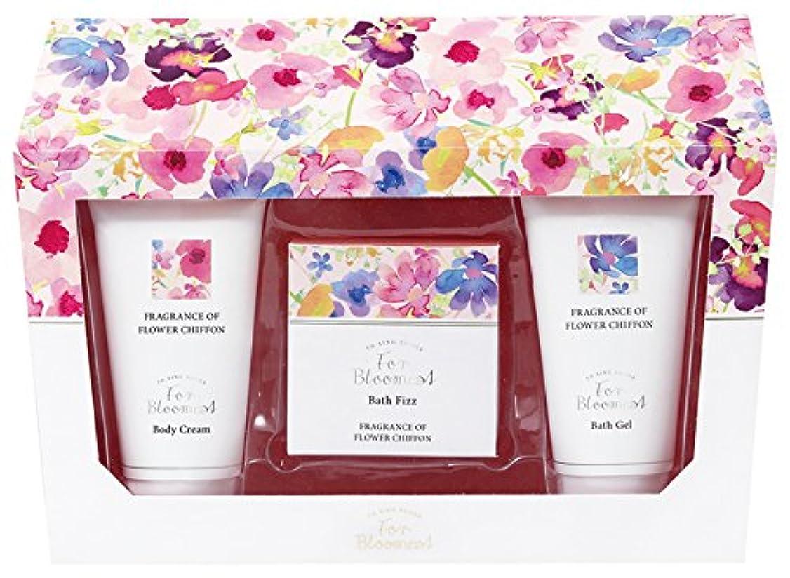 ハドル杭処方するノルコーポレーション バスギフトセット ブルーミスト ボックス フローラルの香り OB-FTB-7-1