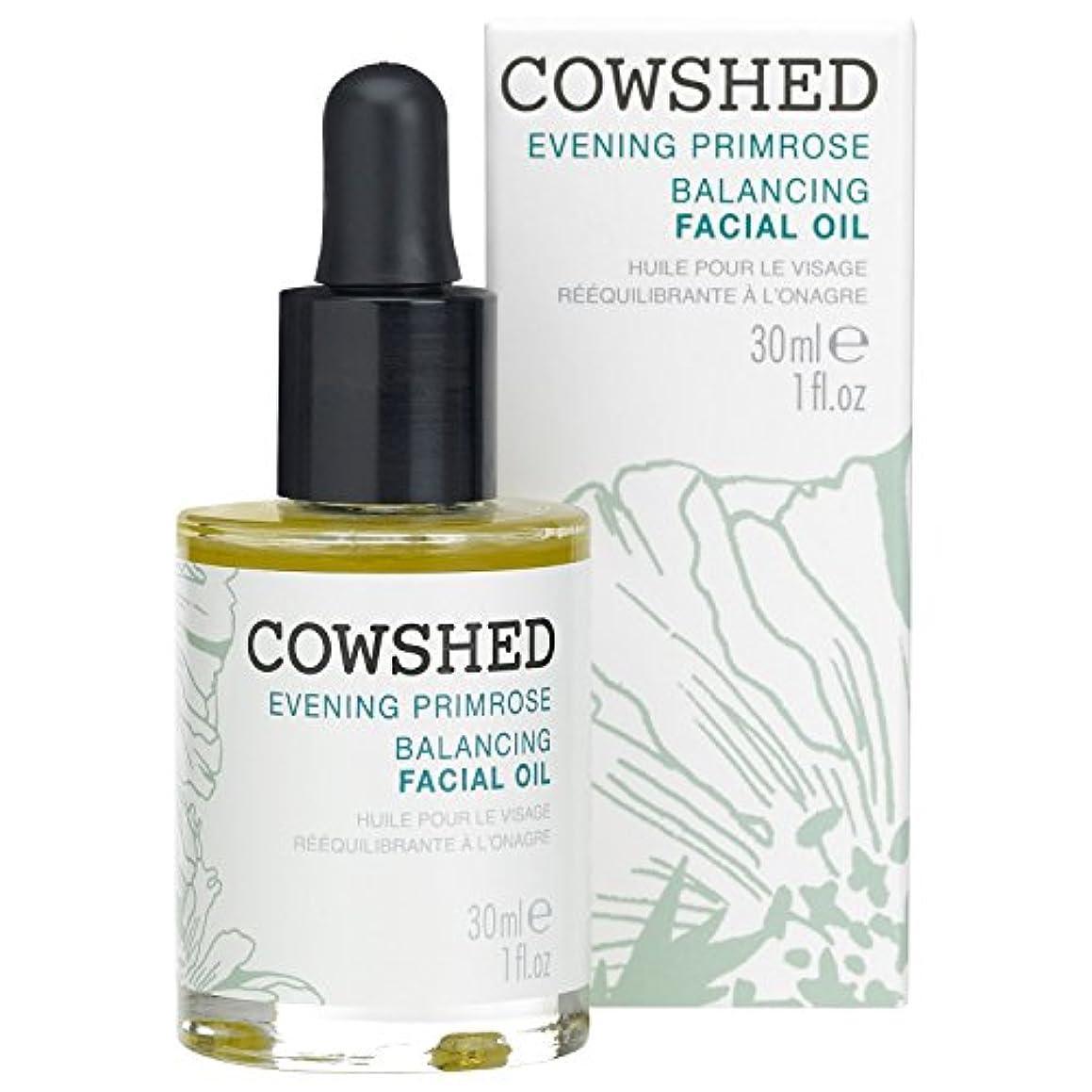 深さ手当ゴムフェイシャルオイル30ミリリットルをバランス牛舎月見草 (Cowshed) (x6) - Cowshed Evening Primrose Balancing Facial Oil 30ml (Pack of 6) [並行輸入品]