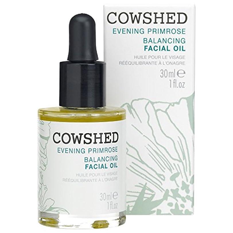 アソシエイト創傷メンターフェイシャルオイル30ミリリットルをバランス牛舎月見草 (Cowshed) (x6) - Cowshed Evening Primrose Balancing Facial Oil 30ml (Pack of 6) [並行輸入品]