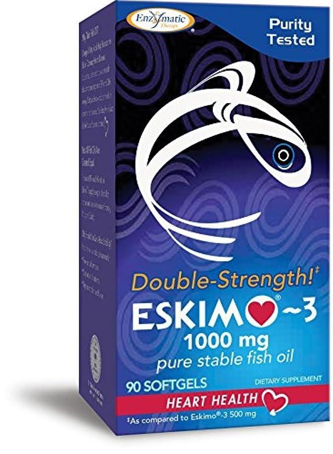 登る博覧会コーナー海外直送品 Enzymatic Therapy Eskimo-3 Double-Strength, Double Strength 90 softgels 1000 Mg