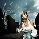 パク・ジョンア 1集 - Yeah(韓国盤)