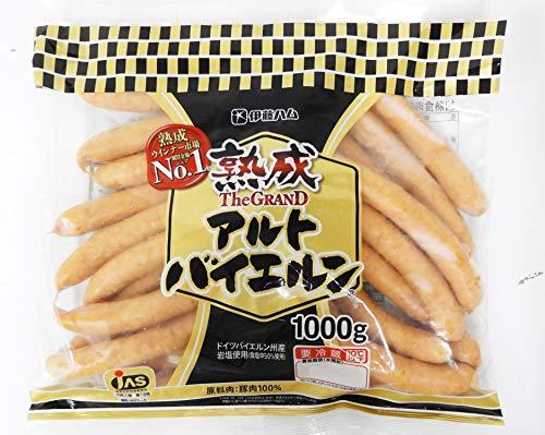 《冷蔵》 伊藤ハム 業務用 グランドアルトバイエルン 1000g
