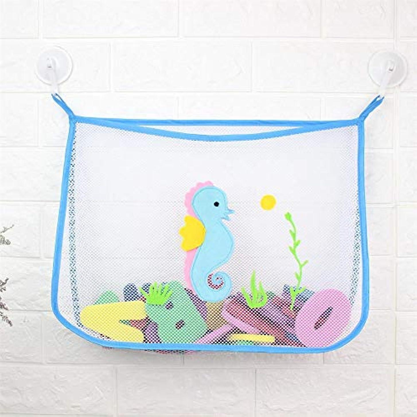 分数苦しみ土曜日ベビーシャワー風呂のおもちゃ小さなアヒル小さなカエルの赤ちゃん子供のおもちゃ収納メッシュで強い吸盤玩具バッグネット浴室オーガナイザー (青)