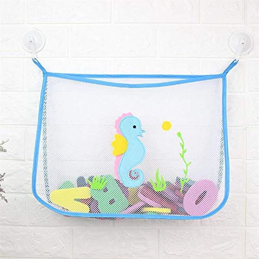 ポーン抹消まぶしさベビーシャワー風呂のおもちゃ小さなアヒル小さなカエルの赤ちゃん子供のおもちゃ収納メッシュで強い吸盤玩具バッグネット浴室オーガナイザー (青)