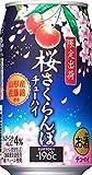 サントリーチューハイ -196℃<桜さくらんぼ>350ml×24缶