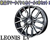 ウェッズ レオニス LV BMCMC 16インチ ハンコック ベンタス V8 RS H424 165/45R16 サマータイヤ & ホイール 4本セット