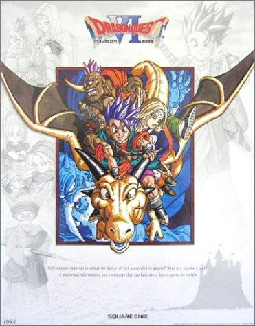 ドラゴンクエストレジェンズ ポスター VI