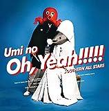 【早期購入特典あり】海のOh,Yeah!!(2CD)(通常盤)(サザンオールスターズ 40th キックオフポスター A2サイズ+ 海の幸ケース付)