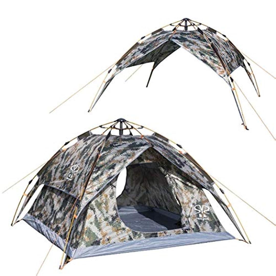 くボルト関係ないWangbobo 耐候性がある即刻のTourer男女兼用の屋外のドームのテント