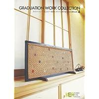 GRADUATION WORK COLLECTION クラフトバンド・エコロジー協会カリキュラム修了生による卒業作品集4
