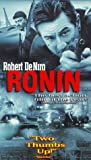 LONSDALE Ronin [VHS] [Import]