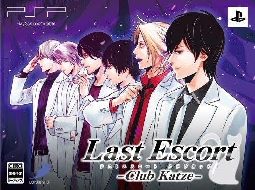 ラストエスコート -Club Katze-(限定版) / D3 PUBLISHER