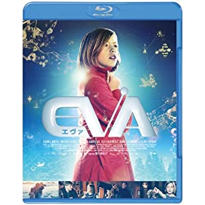 EVA<エヴァ> [Blu-ray]