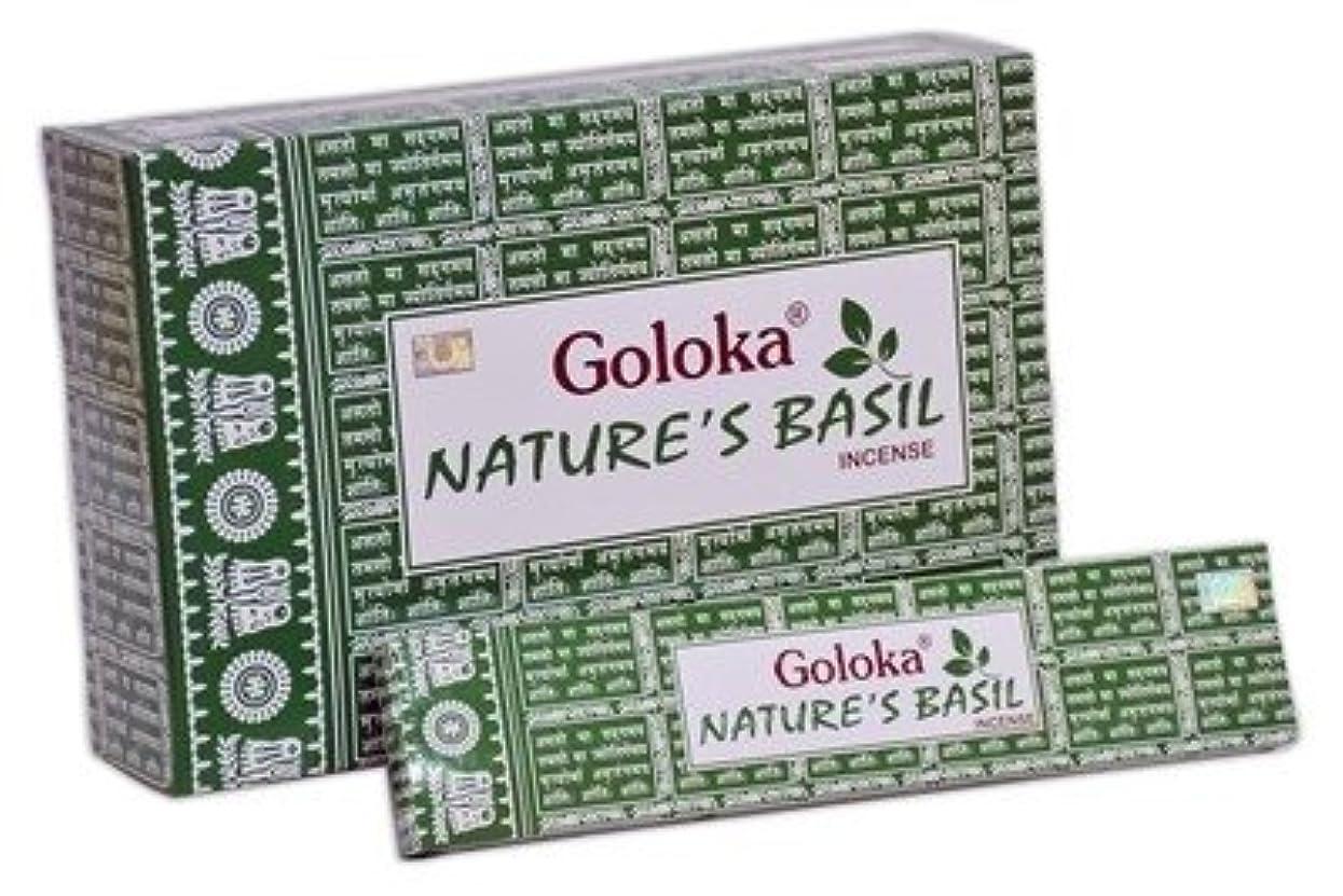 サッカー溶岩溝グリーンツリーGoloka Basil Incenseボックスの15グラム(約15 Sticks )