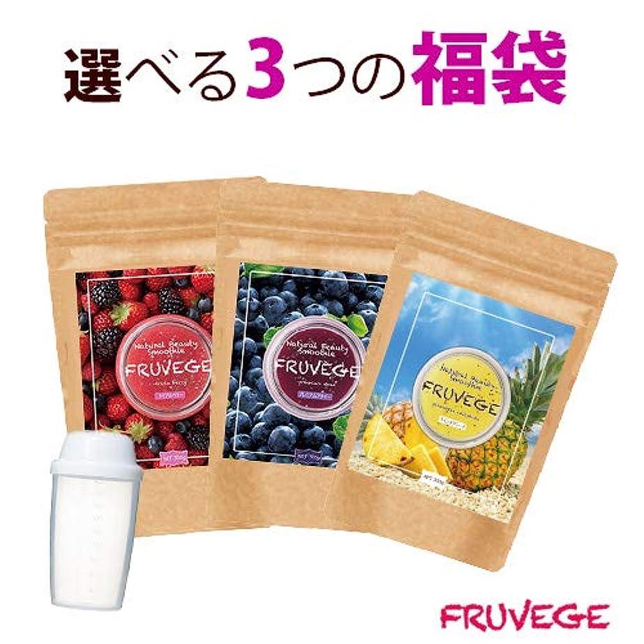 クレジットファンタジーパートナー[チアシード×スムージー (Dセット)]3袋+プレゼント (300g×3袋 約150杯分)福袋 ベリー 青汁 ダイエット食品 ドリンク スーパーフード 酵素ダイエット