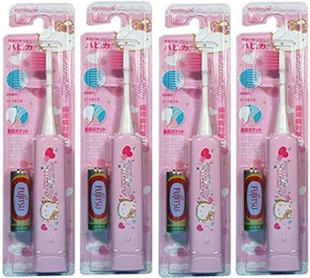 水素後ろに旋回【まとめ買い】ハローキティハピカ超極細 ピンク×4個