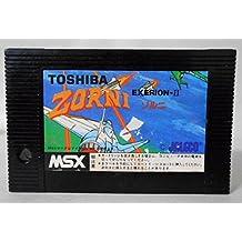 MSX ゾルニ ZORNI エクセリオン2 カートリッジ ROMソフト