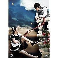 運命のように君を愛してる  DVD-BOX2