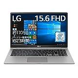LG ノートPC gram タッチパネル 1105g/Core-i7/15.6インチ/Window10/メモリ16GB/SSD512GB/Thunderbolt3/Dシルバー/15Z980-HA7TJ