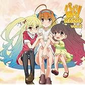 ラジオCD「パパ聞き!RADIO」Vol.2