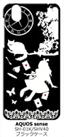 sslink AQUOS sense(SH-01K/SHV40)/AQUOS sense lite(SH-M05)/Android One S3 ブラック ハードケース Alice in wonderland アリス 猫 トランプ カバー ジャケット スマートフォン スマホケース